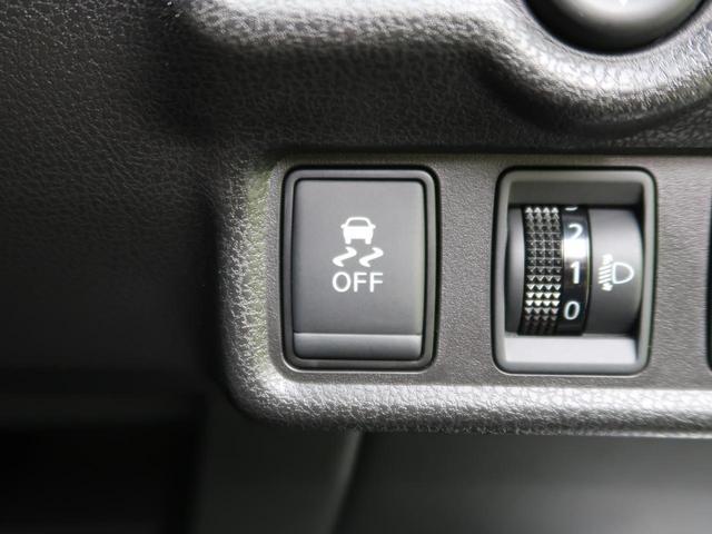 X 衝突軽減装置 車線逸脱警報 HIDヘッド フルセグ スマートキー Bluetooth オートライト スマートキー アイドリングストップ プライバシーガラス 電動格納ミラー 純正カーオーディオ(9枚目)