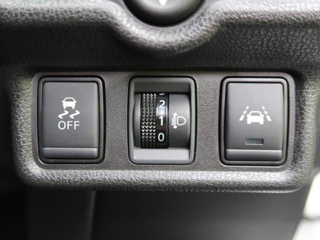 X 衝突軽減装置 車線逸脱警報 HIDヘッド フルセグ スマートキー Bluetooth オートライト スマートキー アイドリングストップ プライバシーガラス 電動格納ミラー 純正カーオーディオ(10枚目)