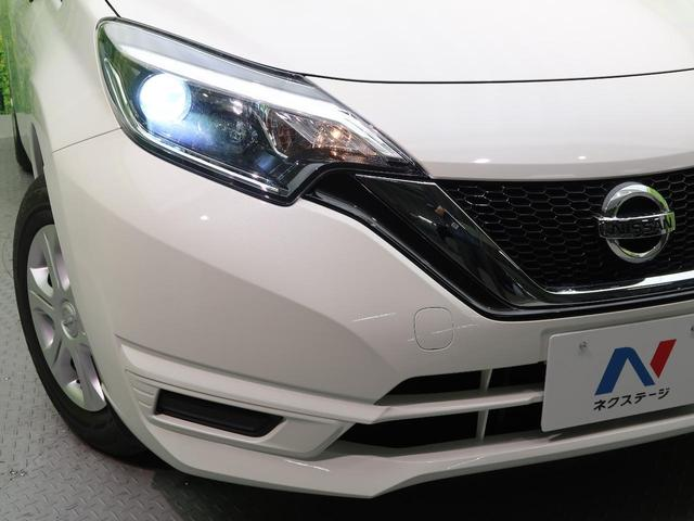 X 衝突軽減装置 車線逸脱警報 HIDヘッド フルセグ スマートキー Bluetooth オートライト スマートキー アイドリングストップ プライバシーガラス 電動格納ミラー 純正カーオーディオ(11枚目)