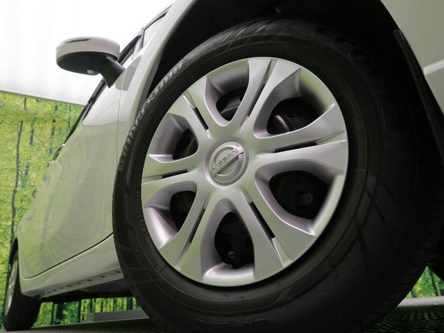 X 衝突軽減装置 車線逸脱警報 HIDヘッド フルセグ スマートキー Bluetooth オートライト スマートキー アイドリングストップ プライバシーガラス 電動格納ミラー 純正カーオーディオ(12枚目)