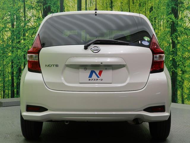 X 衝突軽減装置 車線逸脱警報 HIDヘッド フルセグ スマートキー Bluetooth オートライト スマートキー アイドリングストップ プライバシーガラス 電動格納ミラー 純正カーオーディオ(21枚目)