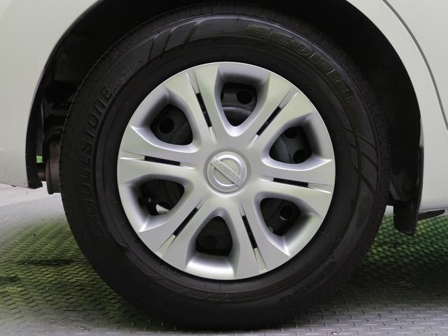 X 衝突軽減装置 車線逸脱警報 HIDヘッド フルセグ スマートキー Bluetooth オートライト スマートキー アイドリングストップ プライバシーガラス 電動格納ミラー 純正カーオーディオ(29枚目)