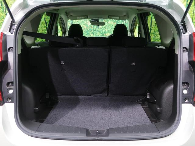 X 衝突軽減装置 車線逸脱警報 HIDヘッド フルセグ スマートキー Bluetooth オートライト スマートキー アイドリングストップ プライバシーガラス 電動格納ミラー 純正カーオーディオ(32枚目)