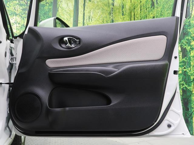 X 衝突軽減装置 車線逸脱警報 HIDヘッド フルセグ スマートキー Bluetooth オートライト スマートキー アイドリングストップ プライバシーガラス 電動格納ミラー 純正カーオーディオ(34枚目)