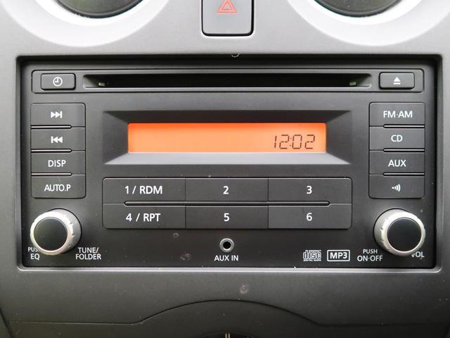 X 衝突軽減装置 車線逸脱警報 HIDヘッド フルセグ スマートキー Bluetooth オートライト スマートキー アイドリングストップ プライバシーガラス 電動格納ミラー 純正カーオーディオ(38枚目)
