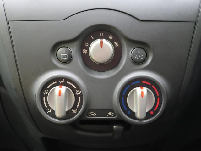 X 衝突軽減装置 車線逸脱警報 HIDヘッド フルセグ スマートキー Bluetooth オートライト スマートキー アイドリングストップ プライバシーガラス 電動格納ミラー 純正カーオーディオ(39枚目)