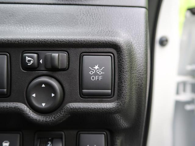 X 衝突軽減装置 車線逸脱警報 HIDヘッド フルセグ スマートキー Bluetooth オートライト スマートキー アイドリングストップ プライバシーガラス 電動格納ミラー 純正カーオーディオ(45枚目)