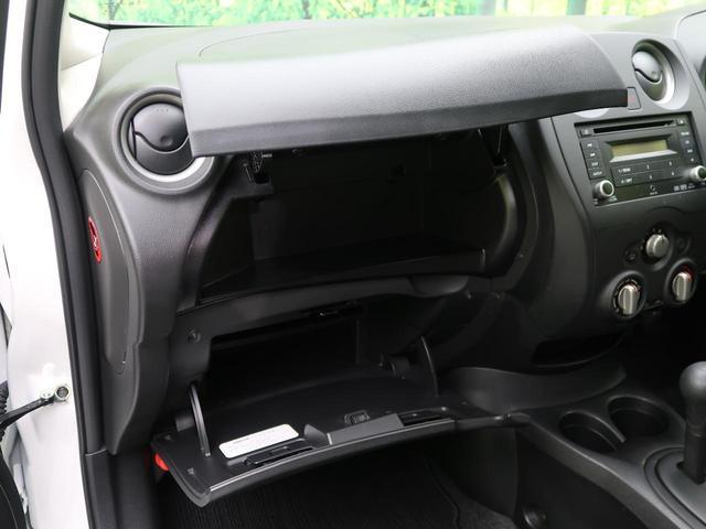 X 衝突軽減装置 車線逸脱警報 HIDヘッド フルセグ スマートキー Bluetooth オートライト スマートキー アイドリングストップ プライバシーガラス 電動格納ミラー 純正カーオーディオ(46枚目)