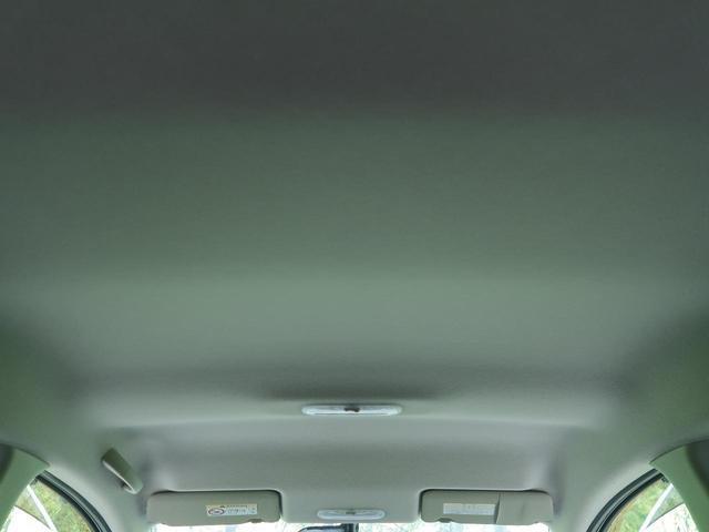 X 衝突軽減装置 車線逸脱警報 HIDヘッド フルセグ スマートキー Bluetooth オートライト スマートキー アイドリングストップ プライバシーガラス 電動格納ミラー 純正カーオーディオ(47枚目)
