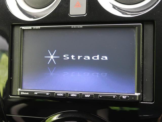 e-パワー X 衝突軽減装置 純正ナビ バックカメラ 車線逸脱警報 ドラレコ ETC オートエアコン プライバシーガラス スマートキー ウィンカーミラー 横滑り防止装置 電動ミラー ヘッドライトレベライザー(4枚目)