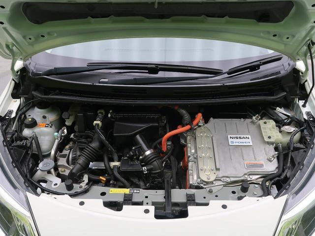 e-パワー X 衝突軽減装置 純正ナビ バックカメラ 車線逸脱警報 ドラレコ ETC オートエアコン プライバシーガラス スマートキー ウィンカーミラー 横滑り防止装置 電動ミラー ヘッドライトレベライザー(30枚目)