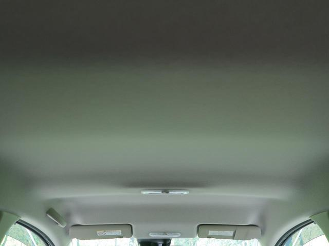 e-パワー X 衝突軽減装置 純正ナビ バックカメラ 車線逸脱警報 ドラレコ ETC オートエアコン プライバシーガラス スマートキー ウィンカーミラー 横滑り防止装置 電動ミラー ヘッドライトレベライザー(33枚目)