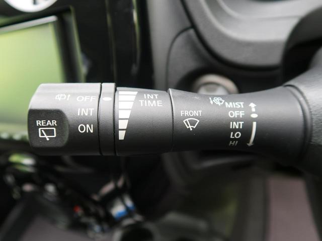 e-パワー X 衝突軽減装置 純正ナビ バックカメラ 車線逸脱警報 ドラレコ ETC オートエアコン プライバシーガラス スマートキー ウィンカーミラー 横滑り防止装置 電動ミラー ヘッドライトレベライザー(38枚目)