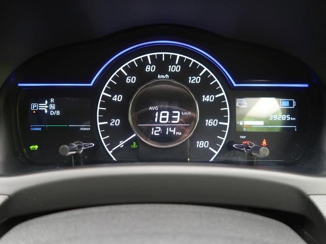 e-パワー X 衝突軽減装置 純正ナビ バックカメラ 車線逸脱警報 ドラレコ ETC オートエアコン プライバシーガラス スマートキー ウィンカーミラー 横滑り防止装置 電動ミラー ヘッドライトレベライザー(40枚目)