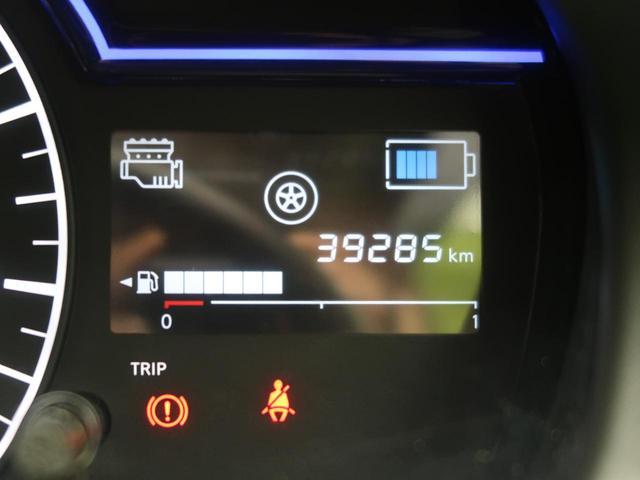 e-パワー X 衝突軽減装置 純正ナビ バックカメラ 車線逸脱警報 ドラレコ ETC オートエアコン プライバシーガラス スマートキー ウィンカーミラー 横滑り防止装置 電動ミラー ヘッドライトレベライザー(41枚目)