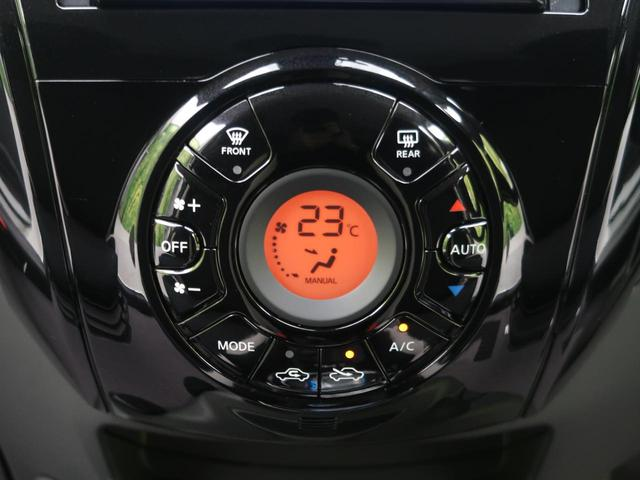 e-パワー X 衝突軽減装置 純正ナビ バックカメラ 車線逸脱警報 ドラレコ ETC オートエアコン プライバシーガラス スマートキー ウィンカーミラー 横滑り防止装置 電動ミラー ヘッドライトレベライザー(43枚目)