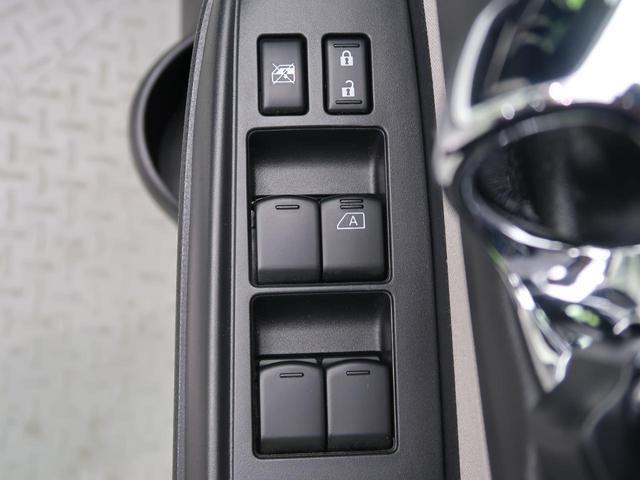 e-パワー X 衝突軽減装置 純正ナビ バックカメラ 車線逸脱警報 ドラレコ ETC オートエアコン プライバシーガラス スマートキー ウィンカーミラー 横滑り防止装置 電動ミラー ヘッドライトレベライザー(46枚目)