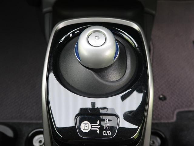 e-パワー X 衝突軽減装置 純正ナビ バックカメラ 車線逸脱警報 ドラレコ ETC オートエアコン プライバシーガラス スマートキー ウィンカーミラー 横滑り防止装置 電動ミラー ヘッドライトレベライザー(47枚目)
