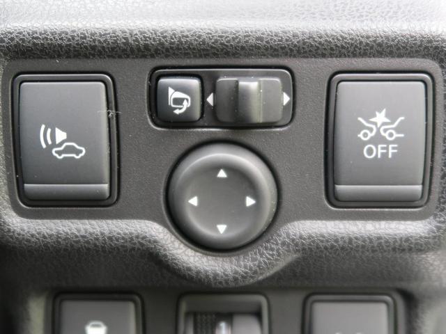 e-パワー X 衝突軽減装置 純正ナビ バックカメラ 車線逸脱警報 ドラレコ ETC オートエアコン プライバシーガラス スマートキー ウィンカーミラー 横滑り防止装置 電動ミラー ヘッドライトレベライザー(50枚目)