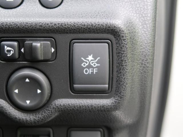 e-パワー X 衝突軽減装置 純正ナビ バックカメラ 車線逸脱警報 ドラレコ ETC オートエアコン プライバシーガラス スマートキー ウィンカーミラー 横滑り防止装置 電動ミラー ヘッドライトレベライザー(51枚目)