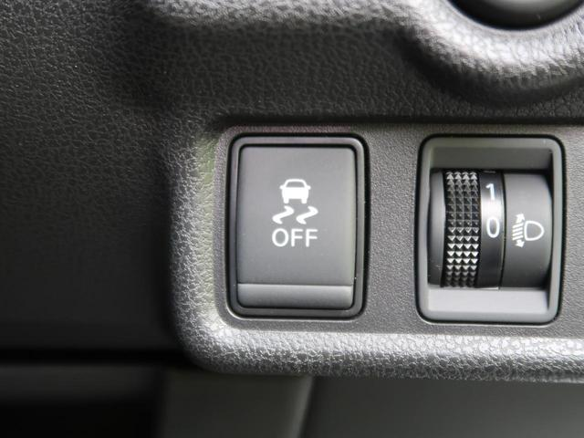 e-パワー X 衝突軽減装置 純正ナビ バックカメラ 車線逸脱警報 ドラレコ ETC オートエアコン プライバシーガラス スマートキー ウィンカーミラー 横滑り防止装置 電動ミラー ヘッドライトレベライザー(52枚目)