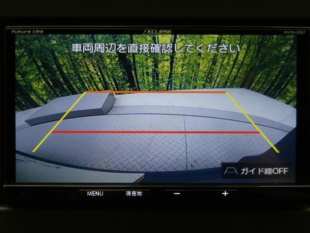 ハイブリッドFX 衝突軽減装置 SDナビ シートヒーター ETC スマートキー オートエアコン オートライト 車線逸脱警報 アイドリングストップ 電動格納ミラー 横滑り防止装置 ヘッドライトレベライザー Wエアバッグ(5枚目)