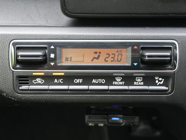 ハイブリッドFX 衝突軽減装置 SDナビ シートヒーター ETC スマートキー オートエアコン オートライト 車線逸脱警報 アイドリングストップ 電動格納ミラー 横滑り防止装置 ヘッドライトレベライザー Wエアバッグ(8枚目)