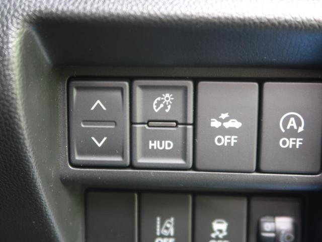 ハイブリッドFX 衝突軽減装置 SDナビ シートヒーター ETC スマートキー オートエアコン オートライト 車線逸脱警報 アイドリングストップ 電動格納ミラー 横滑り防止装置 ヘッドライトレベライザー Wエアバッグ(9枚目)
