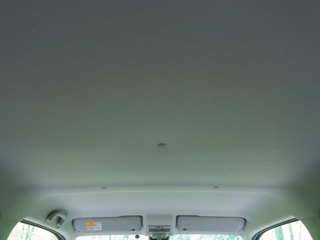 ハイブリッドFX 衝突軽減装置 SDナビ シートヒーター ETC スマートキー オートエアコン オートライト 車線逸脱警報 アイドリングストップ 電動格納ミラー 横滑り防止装置 ヘッドライトレベライザー Wエアバッグ(30枚目)