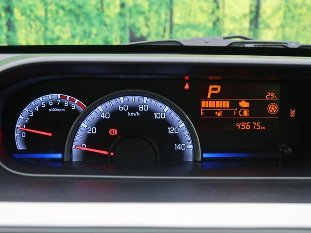 ハイブリッドFX 衝突軽減装置 SDナビ シートヒーター ETC スマートキー オートエアコン オートライト 車線逸脱警報 アイドリングストップ 電動格納ミラー 横滑り防止装置 ヘッドライトレベライザー Wエアバッグ(33枚目)