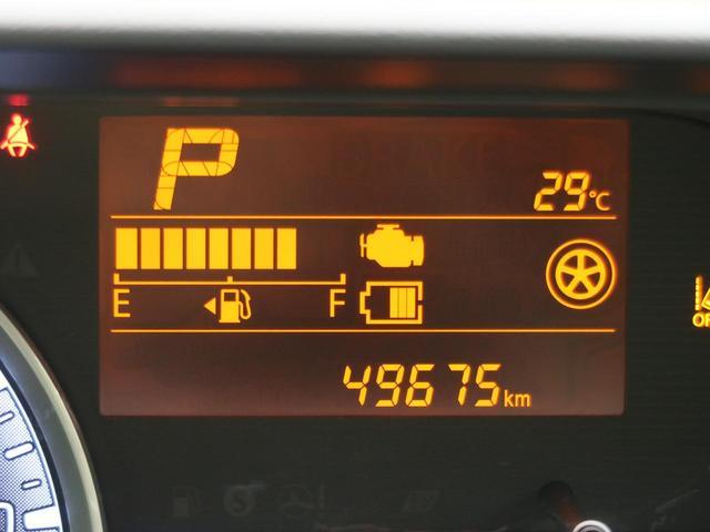 ハイブリッドFX 衝突軽減装置 SDナビ シートヒーター ETC スマートキー オートエアコン オートライト 車線逸脱警報 アイドリングストップ 電動格納ミラー 横滑り防止装置 ヘッドライトレベライザー Wエアバッグ(34枚目)