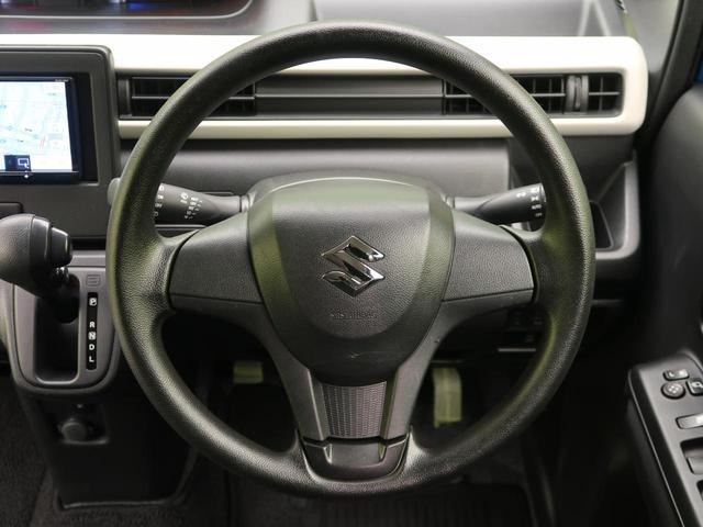ハイブリッドFX 衝突軽減装置 SDナビ シートヒーター ETC スマートキー オートエアコン オートライト 車線逸脱警報 アイドリングストップ 電動格納ミラー 横滑り防止装置 ヘッドライトレベライザー Wエアバッグ(36枚目)