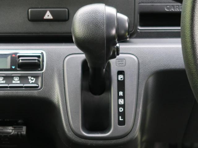 ハイブリッドFX 衝突軽減装置 SDナビ シートヒーター ETC スマートキー オートエアコン オートライト 車線逸脱警報 アイドリングストップ 電動格納ミラー 横滑り防止装置 ヘッドライトレベライザー Wエアバッグ(37枚目)