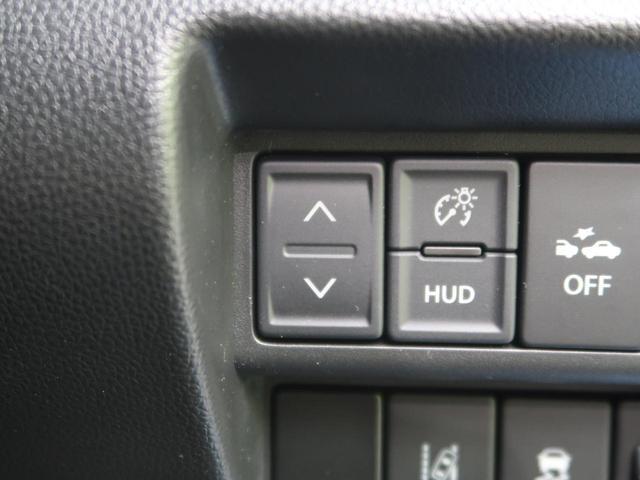 ハイブリッドFX 衝突軽減装置 SDナビ シートヒーター ETC スマートキー オートエアコン オートライト 車線逸脱警報 アイドリングストップ 電動格納ミラー 横滑り防止装置 ヘッドライトレベライザー Wエアバッグ(45枚目)