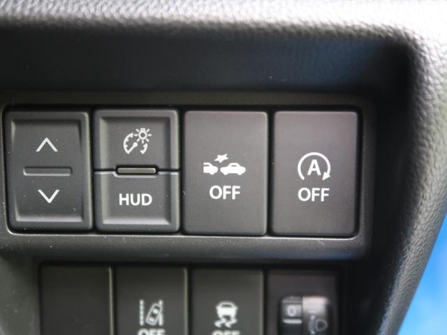ハイブリッドFX 衝突軽減装置 SDナビ シートヒーター ETC スマートキー オートエアコン オートライト 車線逸脱警報 アイドリングストップ 電動格納ミラー 横滑り防止装置 ヘッドライトレベライザー Wエアバッグ(46枚目)
