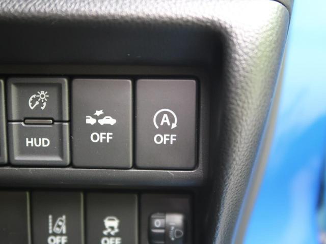 ハイブリッドFX 衝突軽減装置 SDナビ シートヒーター ETC スマートキー オートエアコン オートライト 車線逸脱警報 アイドリングストップ 電動格納ミラー 横滑り防止装置 ヘッドライトレベライザー Wエアバッグ(47枚目)