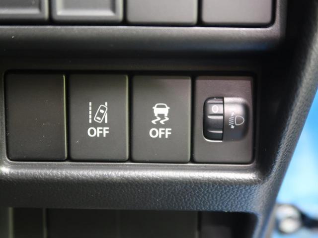 ハイブリッドFX 衝突軽減装置 SDナビ シートヒーター ETC スマートキー オートエアコン オートライト 車線逸脱警報 アイドリングストップ 電動格納ミラー 横滑り防止装置 ヘッドライトレベライザー Wエアバッグ(48枚目)