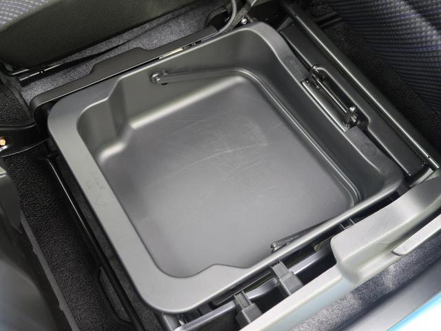 ハイブリッドFX 衝突軽減装置 SDナビ シートヒーター ETC スマートキー オートエアコン オートライト 車線逸脱警報 アイドリングストップ 電動格納ミラー 横滑り防止装置 ヘッドライトレベライザー Wエアバッグ(50枚目)