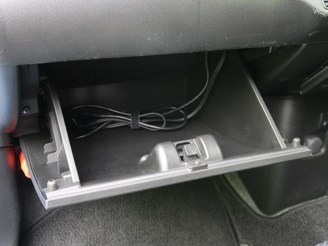 ハイブリッドFX 衝突軽減装置 SDナビ シートヒーター ETC スマートキー オートエアコン オートライト 車線逸脱警報 アイドリングストップ 電動格納ミラー 横滑り防止装置 ヘッドライトレベライザー Wエアバッグ(51枚目)