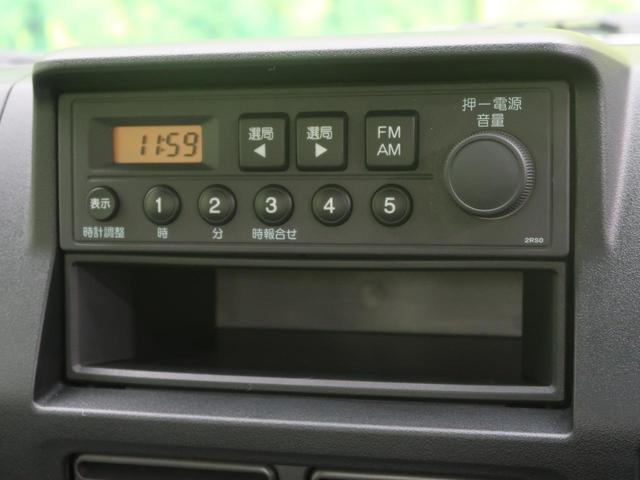 SDX 4WD 5速MT キーレス ヘッドライトレベライザー 荷台マット 荷台ランプ マニュアルエアコン フロアマット ABS エアバック サンバイザー ドアバイザー シガーソケット 禁煙車(5枚目)