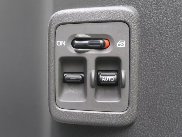 SDX 4WD 5速MT キーレス ヘッドライトレベライザー 荷台マット 荷台ランプ マニュアルエアコン フロアマット ABS エアバック サンバイザー ドアバイザー シガーソケット 禁煙車(7枚目)