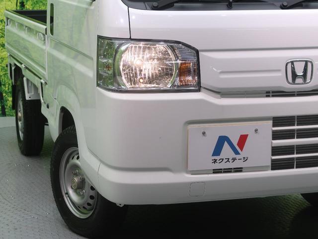 SDX 4WD 5速MT キーレス ヘッドライトレベライザー 荷台マット 荷台ランプ マニュアルエアコン フロアマット ABS エアバック サンバイザー ドアバイザー シガーソケット 禁煙車(9枚目)