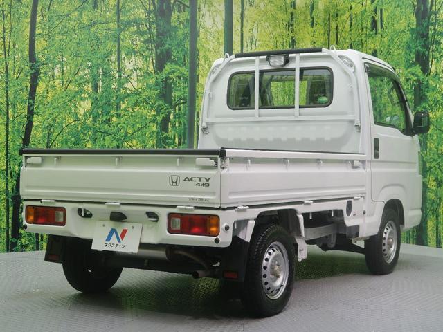 SDX 4WD 5速MT キーレス ヘッドライトレベライザー 荷台マット 荷台ランプ マニュアルエアコン フロアマット ABS エアバック サンバイザー ドアバイザー シガーソケット 禁煙車(17枚目)