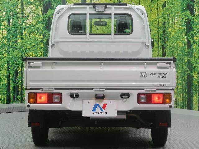 SDX 4WD 5速MT キーレス ヘッドライトレベライザー 荷台マット 荷台ランプ マニュアルエアコン フロアマット ABS エアバック サンバイザー ドアバイザー シガーソケット 禁煙車(18枚目)