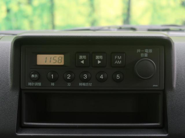 SDX 4WD 5速MT キーレス ヘッドライトレベライザー 荷台マット 荷台ランプ マニュアルエアコン フロアマット ABS エアバック サンバイザー ドアバイザー シガーソケット 禁煙車(32枚目)