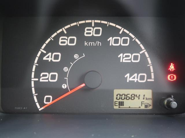 SDX 4WD 5速MT キーレス ヘッドライトレベライザー 荷台マット 荷台ランプ マニュアルエアコン フロアマット ABS エアバック サンバイザー ドアバイザー シガーソケット 禁煙車(33枚目)