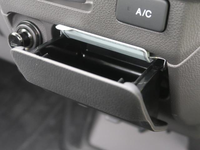 SDX 4WD 5速MT キーレス ヘッドライトレベライザー 荷台マット 荷台ランプ マニュアルエアコン フロアマット ABS エアバック サンバイザー ドアバイザー シガーソケット 禁煙車(44枚目)