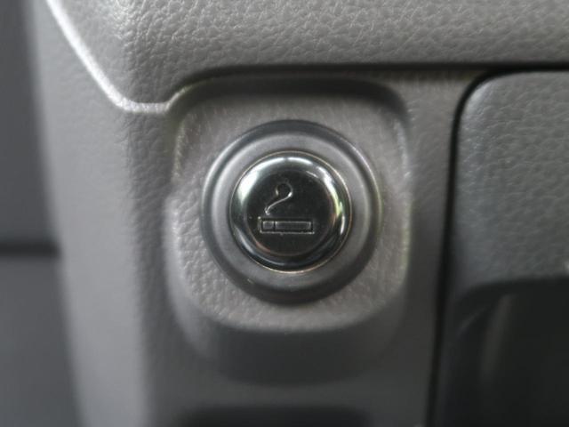 SDX 4WD 5速MT キーレス ヘッドライトレベライザー 荷台マット 荷台ランプ マニュアルエアコン フロアマット ABS エアバック サンバイザー ドアバイザー シガーソケット 禁煙車(45枚目)