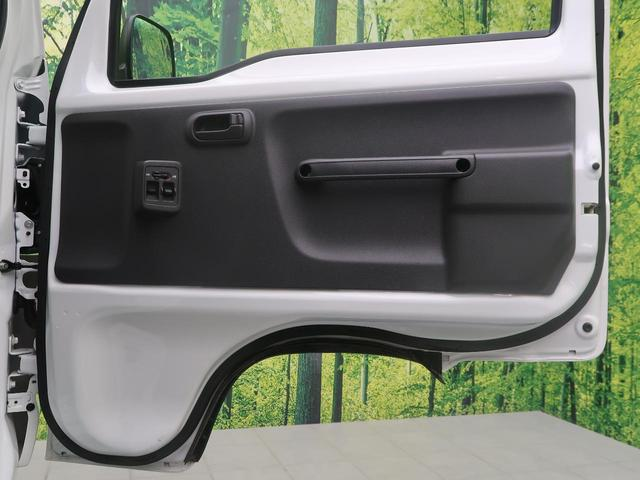 SDX 4WD 5速MT キーレス ヘッドライトレベライザー 荷台マット 荷台ランプ マニュアルエアコン フロアマット ABS エアバック サンバイザー ドアバイザー シガーソケット 禁煙車(48枚目)