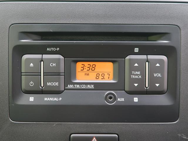 ハイブリッドFX 衝突軽減装置 スマートキー シートヒーター アイドリングストップ オートエアコン 純正オーディオ オートライト 電動格納ミラー 横滑り防止装置 車線逸脱警報 ヘッドライトレベライザー ベンチシート(5枚目)